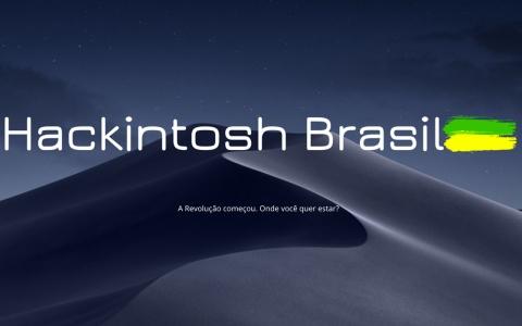 Hackintosh Brasil – Site